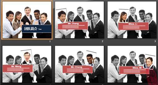 图片排版 让你的课件更生动的技巧