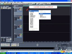 PPT音频处理软件推荐:cooledit下载|图文教程