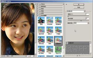 PPT图片处理教程:如何让模糊图片变清晰?