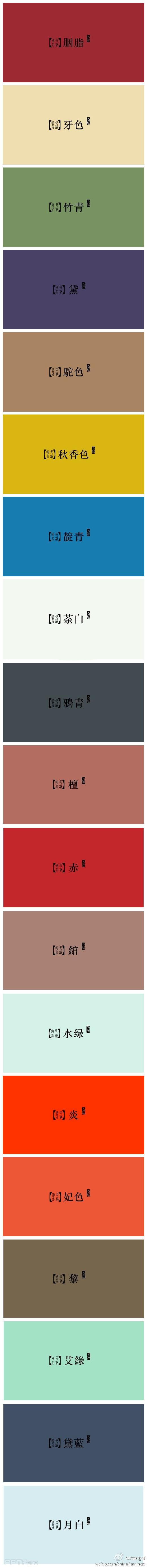 PPT配色之古典色彩