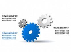 齿轮,工业,工具,设置,功能