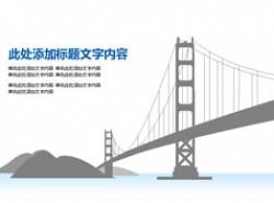 跨海大桥,吊桥,河,山,海