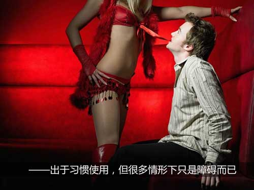 10大理由证明PPT像女人的胸罩(少儿不宜)