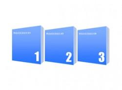 方块,方块阵列,公司架构,公司介绍,公司实力,构成,团队介绍,团队力量,3方面,3,分量,展示,展示设计,展位,橱窗