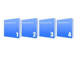 方块,方块阵列,公司架构,公司介绍,公司实力,构成,团队介绍,团队力量,4方面,4,分量,展示,展示设计,展位,橱窗,立体