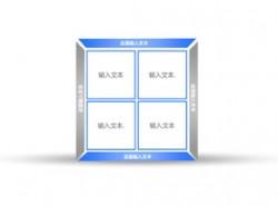 逻辑,要点,4,窗户,部分,正方形,立体,窗格