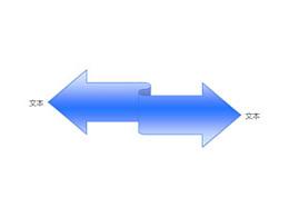 2,箭头,立体,3D,背道而驰,离开,分散,对立