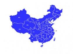 PPT地图,中国地图,矢量地图,可编辑地图,全国各省地图