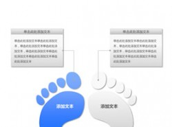 脚掌,小脚丫,脚趾头,2部分,沐足,足浴,徒步,步行,旅行,旅游,并列