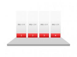 立体,舞台,4,并列关系,列表,台阶,托盘,阳台