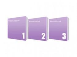 3,立体表现,相框,团队展示,立体展厅,展位