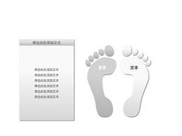 脚掌,小脚丫,脚趾头,5部分,沐足,足浴,徒步,步行,旅行,旅游,2