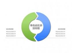 立体,3d,循环,流程,逻辑,阶段,2,首尾相连,循环利用,箭头