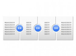 三维立体,3D,4,3,三部分,顺序,圆圈,要点,多文字排版