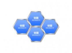立体,3d,六角形,4大核心,银色,反光,盘子,拼图