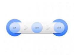 箭头,3D,立体,3,过程,圆环,环节,步骤