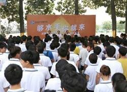 河南新华电脑学院PPT设计大赛-够水平你就来!