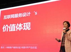 2013中国互联网产品大会全部PPT分享