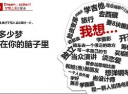 三分钟教程(11):如何利用PPT做一张有范的海报