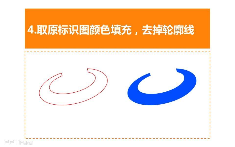 三分钟教程(83):用形状组合功能画中国电信的LOGO
