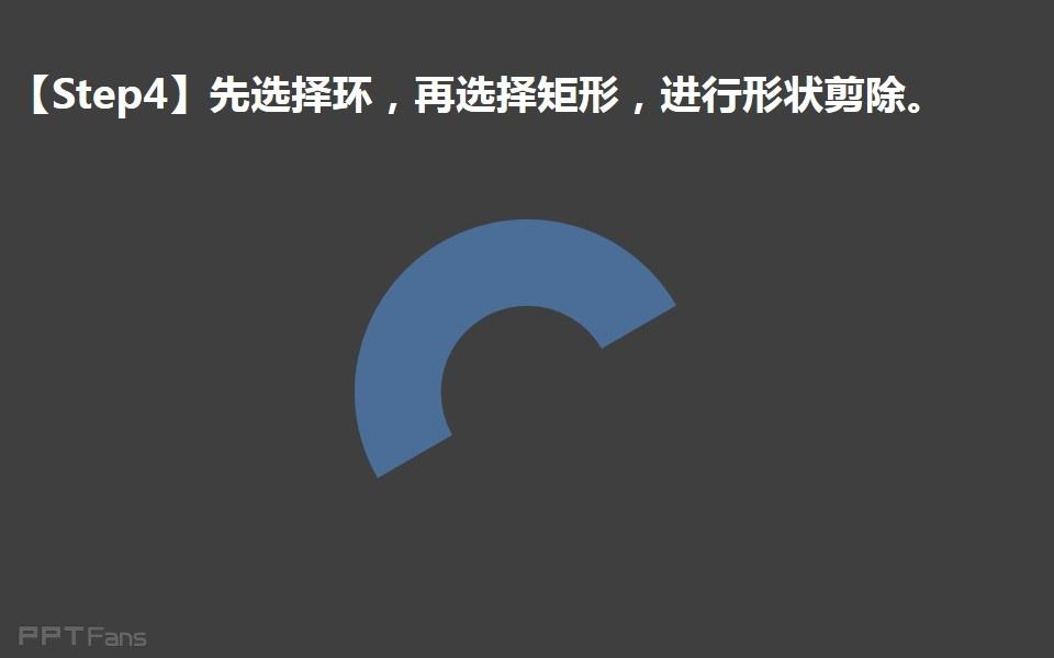 三分钟教程(94):用形状组合功能画Chrome的LOGO