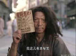 PPT动画大师之路(27):独孤九剑