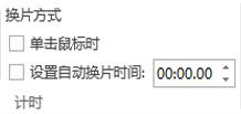 动画真好玩(09):九宫格翻牌子教程之秋叶青语后宫