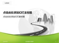 城市发展,城市化水平与未来发展趋势