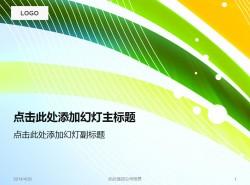 多色彩科技公司介绍