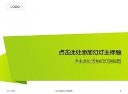 绿色个性折纸工作室公司介绍