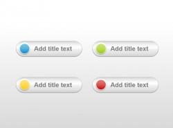 4方面并列文本按钮