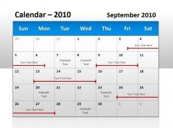 月度安排表