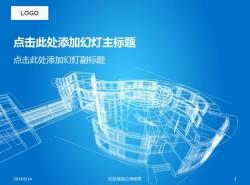 蓝色商务3D商业区建筑透视图