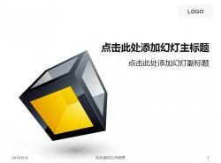 3D水晶立体盒子