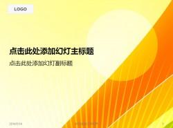 黄色系列公司介绍