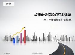 城市公路高楼大厦增长图标