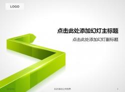 绿色通用公司介绍