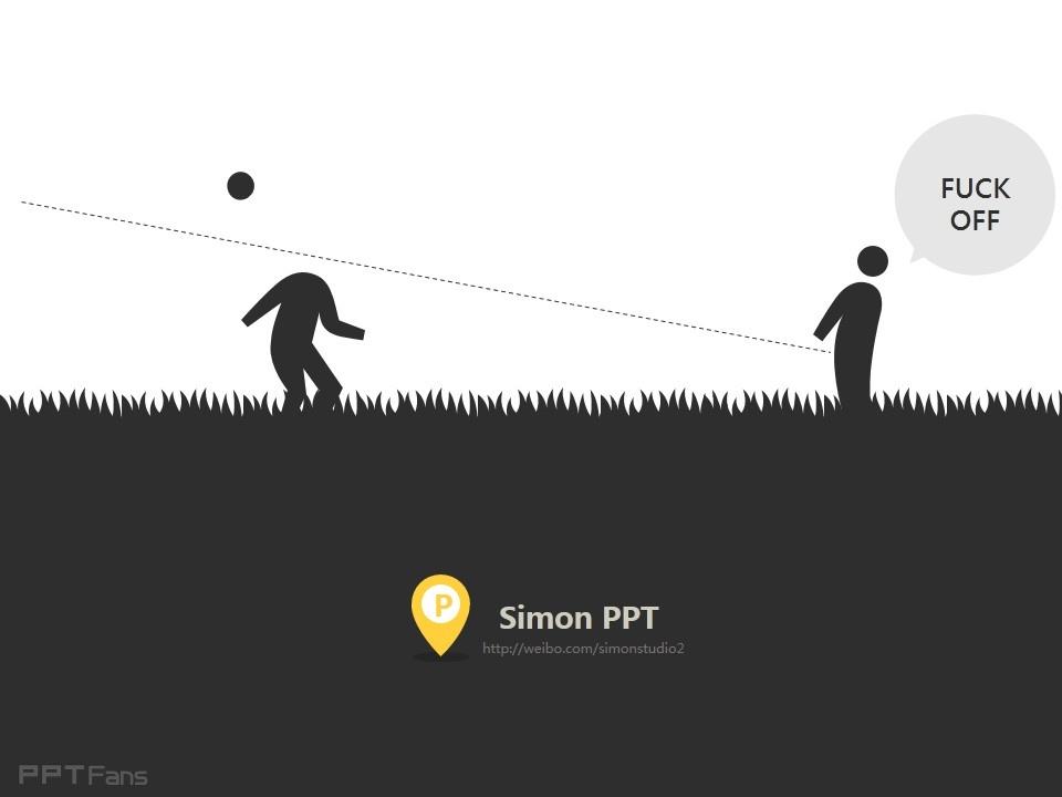 office2013强大的应用程序——我懂个P系列教程第三季