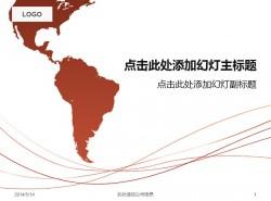 世界地图之美洲