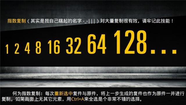 三分钟教程(160):警戒线封面制作教程