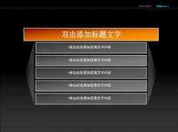投影五部分图示PPT模板下载