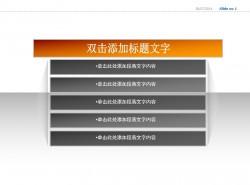 立体图示五部分说明PPT素材下载