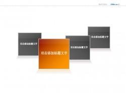 投影四部分图示PPT素材免费下载 | PPT设计教程网
