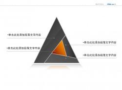 内部不规则三角形PPT素材下载