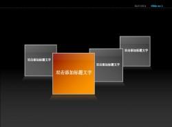立体方形四部分图示PPT素材免费下载