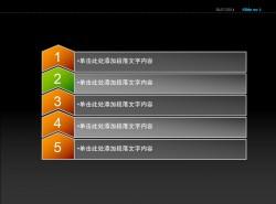 彩色箭头五排名PPT模板下载