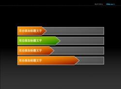横向条形四标题PPT素材免费下载