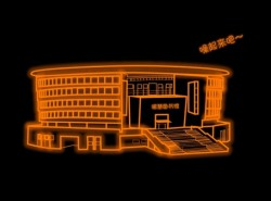 三分钟教程(166):PPT制作霓虹灯大楼特效
