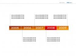 2005-2009年份图示PPT素材下载