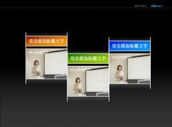 三部分并列图片说明PPT模板下载